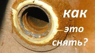Как снять ржавую, развалившуюся обойму подшипника из корпуса или с вала.
