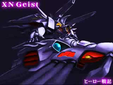 XN Geist Theme Arranged