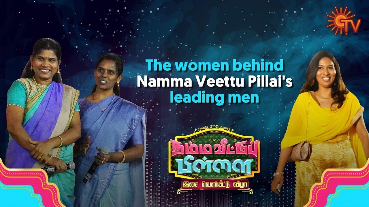 Image result for Meet the wives of Soori, Imman & Pandiraj | Namma Veettu Pillai Audio Launch