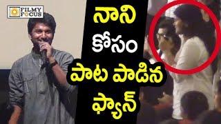 Nani's Lady Fan Sings Varsham Munduga Song for Him : Superb Video - Filmyfocus.com