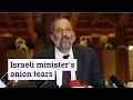 بالفيديو .. وزير داخلية إسرائيل يضع البصل في عينيه ليبكي