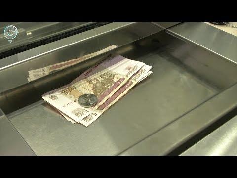"""Банки попросили мелочь. В России стартует акция """"Неделя приёма монеты"""""""