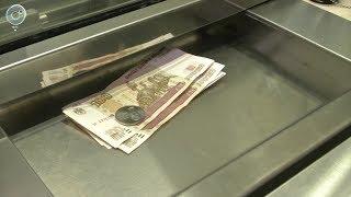Банки попросили мелочь. В России стартует акция