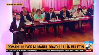 De ce se tem românii de noile carduri de identitate(, 2017-07-29T14:16:57.000Z)