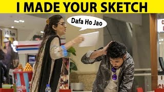 Sketching Strangers Prank on girls - Lahori PrankStar