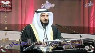 Sheikh Mishari Rashid Al Afasy Quran Al Mu minun سورة المؤمنون
