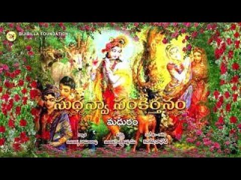 Madhuram - Kanakesh Rathod