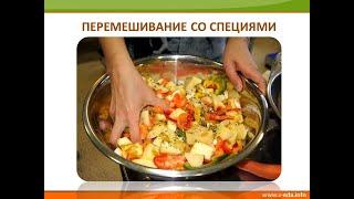Готовим вкусные овощи на пару со специями