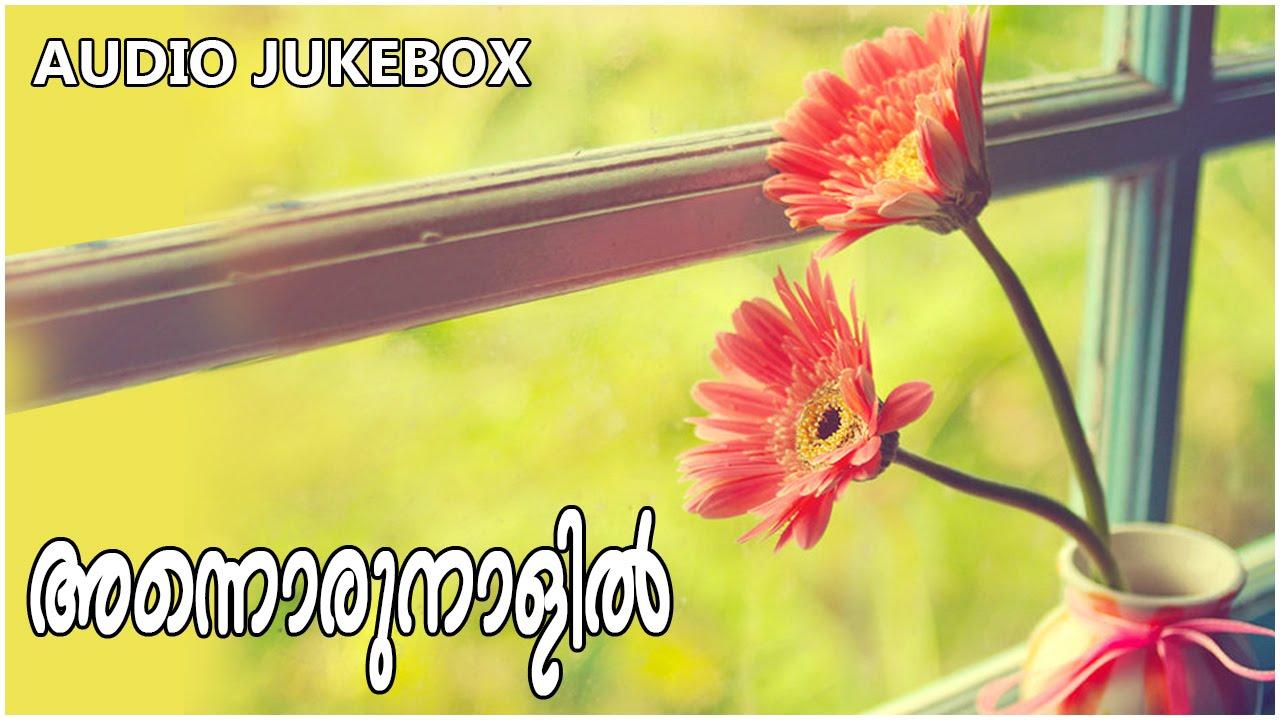 New Malayalam Mappila Album Songs   Annorunaalil [ 2015 ]   Audio Jukebox