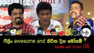 Feeling awesome - ROMA රොමා video 6