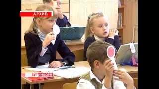 2013-09-20 г. Брест Телекомпания