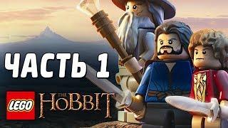 видео Прохождение LEGO: The Hobbit