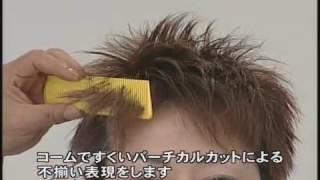 Repeat youtube video レディスカット-ショート4 02