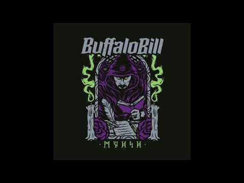 Buffalo Bill - Είμαστε Πολλοί συμμ. Θύτης