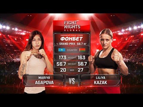 Мария Агапова  vs Лилия Казак \Mariya Agapova vs Liliya Kazak