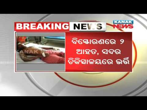 Two Injured In Bomb Explosion In Puri