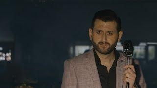 """ÖMER AMED """"ÇAVEMIN REYATE MA""""2018-KLİP-YÖNETMEN: TEKİN SAYAN"""
