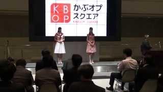 ミス慶應2014角谷暁子さんと準ミス茂手木葉奈さんがかぶオプ アンバサダ...