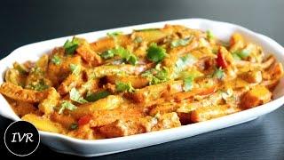 """Vegetable Butter Jalfrezi Recipe"" | Delicious Restaurant Style Veg Jalfrezi | Jalfrezi Curry Recipe"