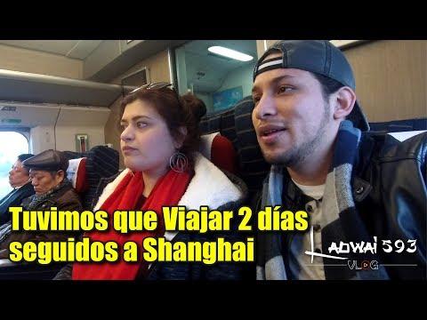 2 dias, 1 Video! | Shanghai, China (laowai593vlog)