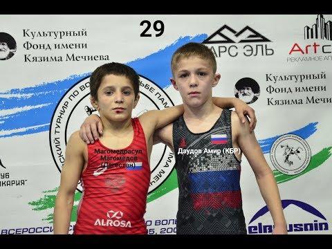 Юный богатырь из Кироваула, финальная схватка в Нальчике.