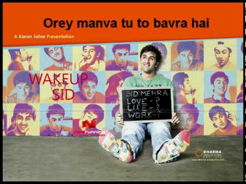 Iktara - Wake up Sid - Piano/guitar Instrumental Cover