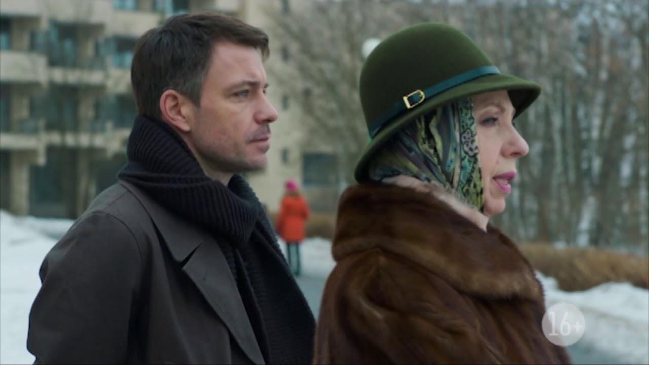 российские каталог фильмов сериалы скачать