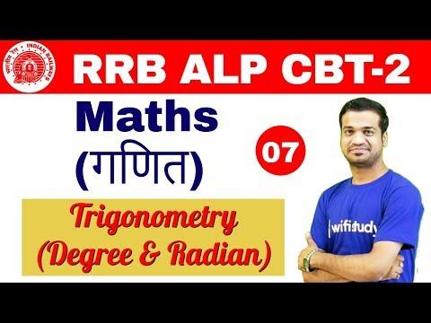 4:00 PM - RRB ALP CBT-2 2018 | Maths By Naman Sir | Trigonometry (Degree & Radian)