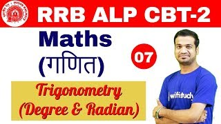 4:00 PM - RRB ALP CBT-2 2018 | Maths By Naman Sir | Trigonometry (Degree & Radian)