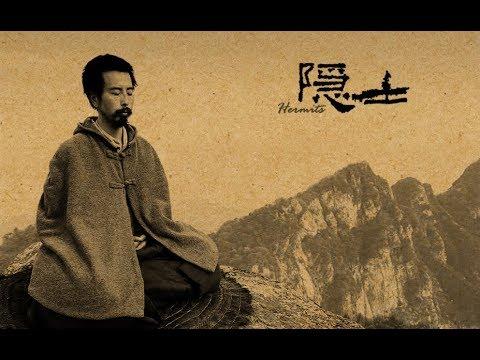 【Eng Sub】电影《隐士 Hermits》真实纪录中国修行僧侣的日常生活