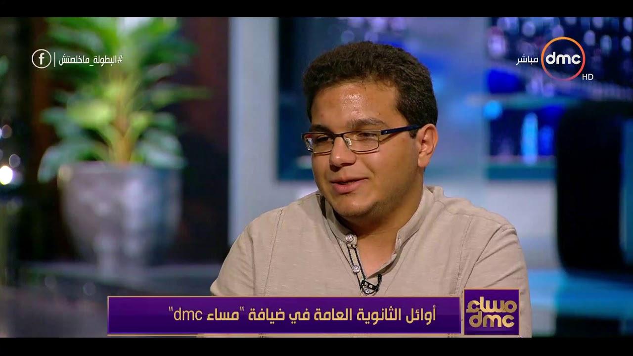 dmc:مساء dmc- عبدالله محمد : انا ناوي علي طب علشان بحب تخصص الأعصاب