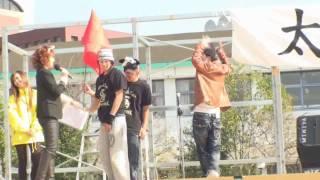 2009年 福岡経済大学 第39回 太宰府祭 LINK~あなたと街のキズナ~  2