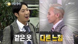 [ENG SUB] Infinite Challenge, Muhan Company(2) #04, 무한상사(2) 20121006 Video