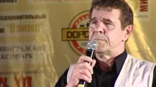 Алексей Булдаков - Совесть