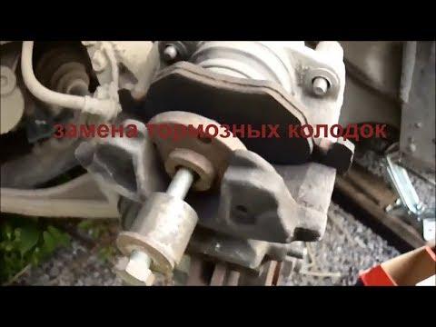 Замена передних тормозных колодок на Хонда Аккорд 7. #хонда #колодки