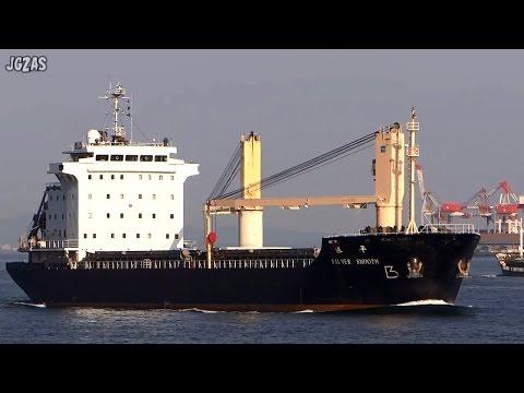 SILVER SMOOTH General cargo ship 貨物船 関門海峡 2014-FEB