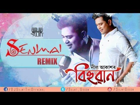 Senimai (Remix) - DJ Sujit | Neel Akash | Bihuwan 3 | New Superhit Assamese Song 2018