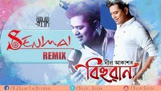 Senimai (Remix) - DJ Sujit   Neel Akash   Bihuwan 3   New Superhit Assamese Song 2018