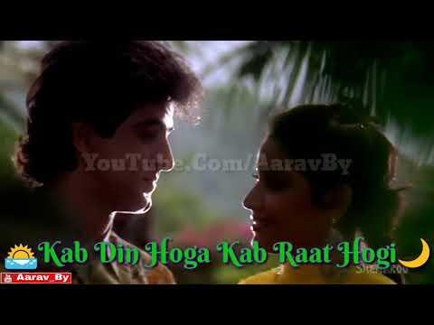 Ek Pal Bin Kate Na Tumhare Jaan Tere Naam Whatsapp Status HD