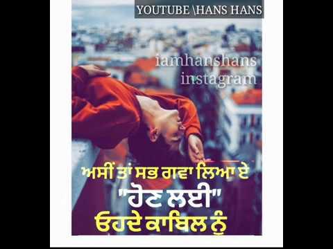 New Punjabi Sad Song Whatsapp Status Video 2020 ( Pagal ...