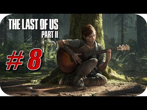 "the-last-of-us-parte-ii-[ps4]-gameplay-español---capitulo-8-""pánico-en-el-túnel"""