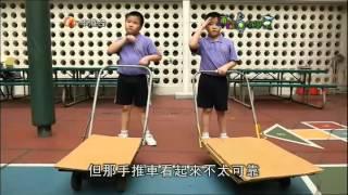 ATV通識小學堂靜山訪問(2011-12-29)