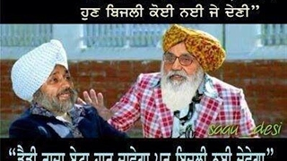 Sukhbir Badal Most Funny Video Ever And Truth Exposed.with Parkash Badal, Captain Amrinder Singh