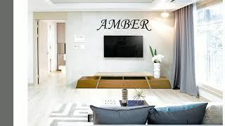 엠버(Amber) - …