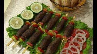 Quick and Easy Qeema Kebab Recipe - Beef Kebab - Keema Kabab Recipe - طرز تهیه یک نوع کباب قیمه آسان