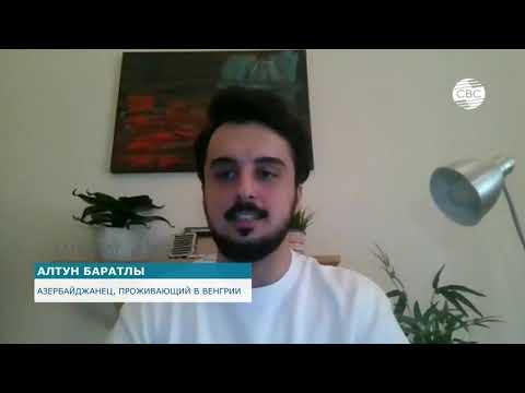 Посольство Азербайджана в Венгрии оказывает поддержку соотечественникам