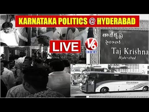 Karnataka Politics In Hyderabad | Congress, JDS MLAs Reach Hyd | LIVE