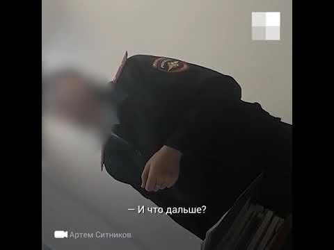 Тюмень: сотрудница УМВД оскорбила тюменца