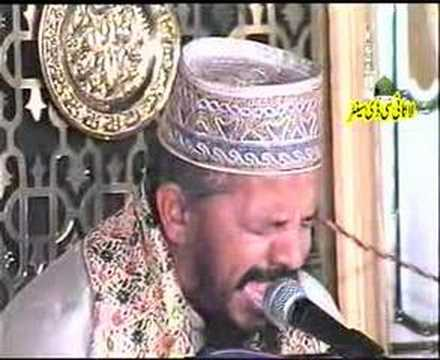 Sura Tin- Recited by Qari Karamat Ali Naeemi