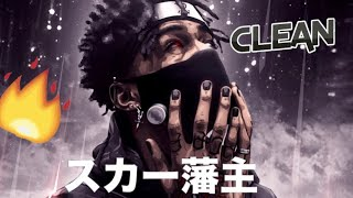 Scarlxrd - BrainDead (Best Clean) mp3
